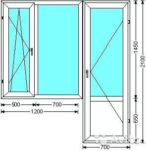 Балконный блок pimapen ширина 700-дверь, 1300-окно, высота 2.