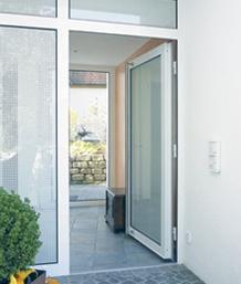 Межкомнатные пластиковые двери в екатеринбурге.