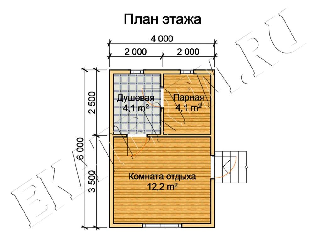 Балконная антенна