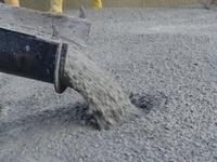 бетон смс